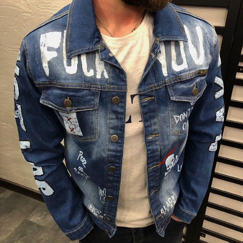 fdbddbf8b110722 Мужской четкий джинсовый пиджак, синий , цена 1 250 грн., купить в ...