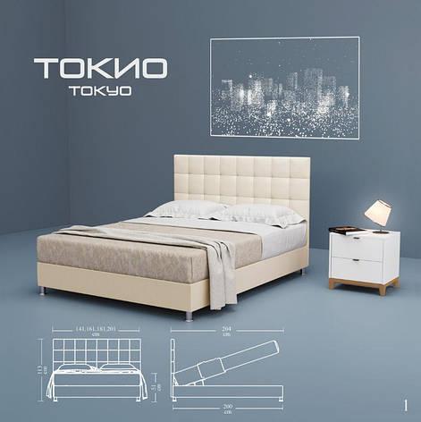 Кровать ТОКИО Стандарт GreenSofa, фото 2