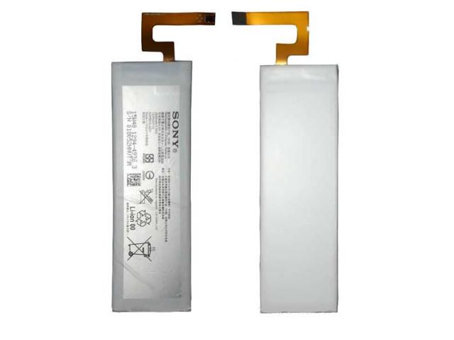 Акумулятор AGPB016-A001 Sony E5603 Xperia M5, E5606 Xperia M5, E5633 Xperia M5, E5633 Xperia M5 Dual  2600 мАг