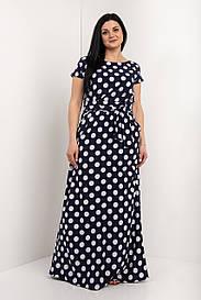 Длинное красивое летнее платье в горох 44-64 р-ры
