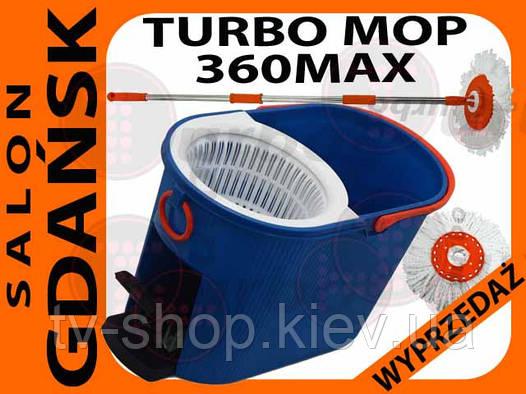 Швабра c ведром Super Turbo Mop 360 + 2 тряпки!