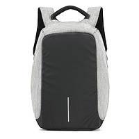 Рюкзак антивор Bobby (аналог Tigernu) серый, рюкзак, рюкзак для ноутбука, сумка рюкзак, рюкзаки киев, рюкзаки украина, рюкзак киев, рюкзак антивор,