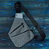 Сумка кобура мужская компактного тонкого дизайна, цвет серый