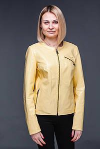 Женская кожаная куртка лимонная