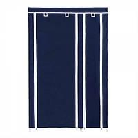 Портативный тканевый шкаф-органайзер для одежды на 2 секции, цвет тёмно-синий, Складні тканинні шафи, Складные тканевые шкафы