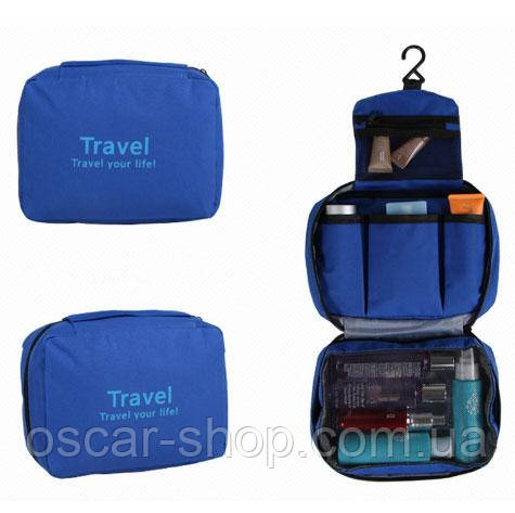 Дорожный органайзер для косметики Travel wash bag. Синий