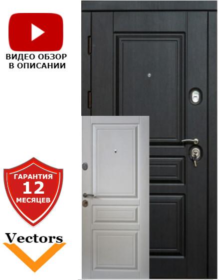 Very Dveri Прайм 3-Д венге (серия «Элит») от (Вери Двери)