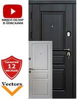 Very Dveri Прайм 3-Д венге (серия «Элит») в дом (Вери Двери)