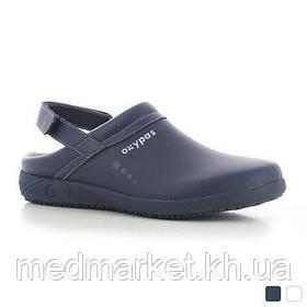 Медицинская обувь для мужчин - удобство, здоровье и стиль