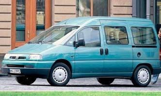 Блок с форточкой стекло передний салон левое Fiat Scudo, Peugeot Expert, Citroen Jumpy (1996-2006)