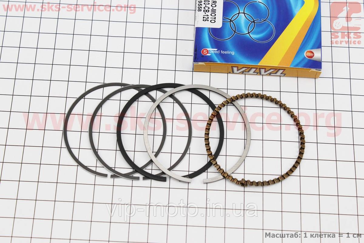 Кольца поршневые СВ125сс 56,5мм STD