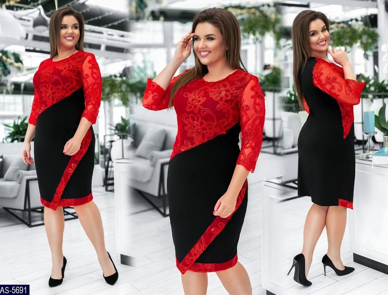 Нарядное платье   (размеры 48-58)  0159-69