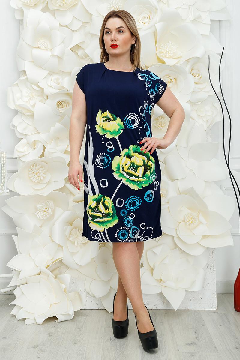 Платье большого размера Лайза пион зеленый