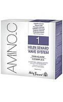 Средство для перманентной завивки натуральных волос Helen Seward RELAX & WAVE SYSTEM  Amino_C No.1 3*100ml
