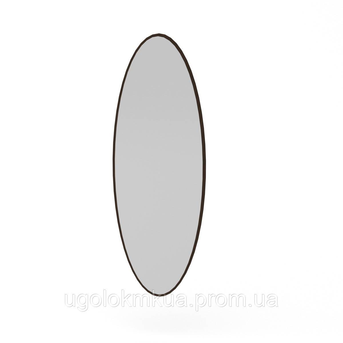 Зеркало-1