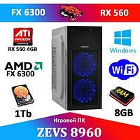 Игровой ПК ZEVS PC8960 FX6300 + RX 560 4GB