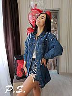 Куртка джинсова, стильна, з перлинами, 1203-015