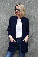 Кардиган Стиль 44-50 синий, фото 1
