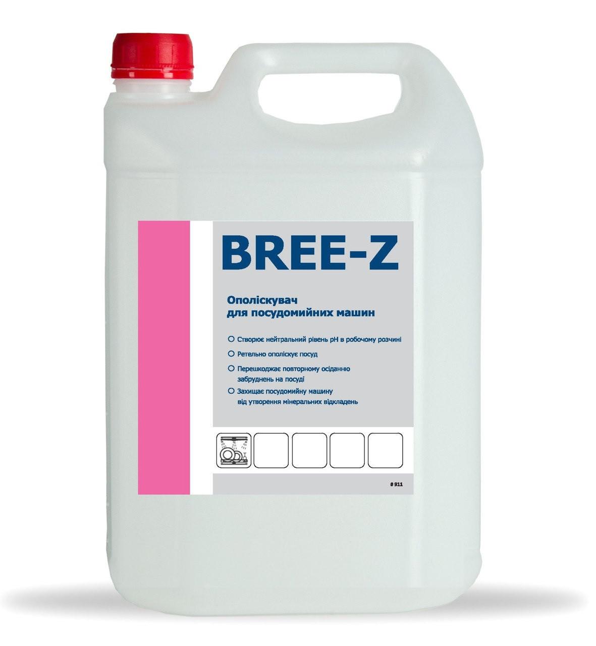 Ополаскиватель для посудомойки Bree-Z (5,5кг)