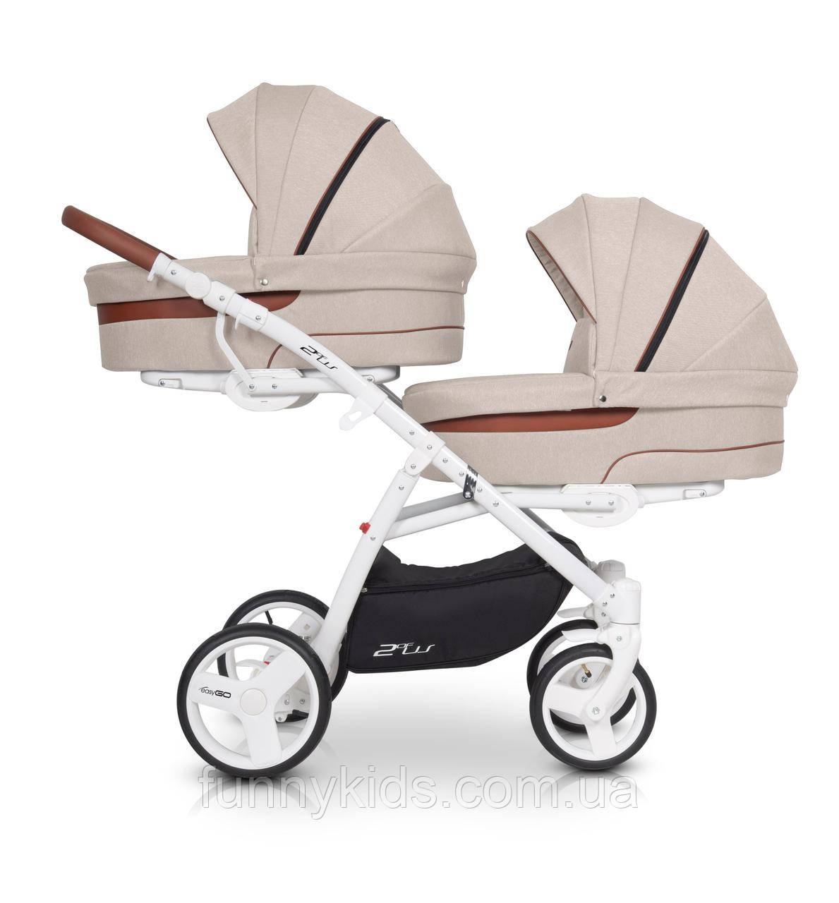 универсальная коляска 2 в 1 для двойни Easy Go 2of Us Latte доставка нп в подарок
