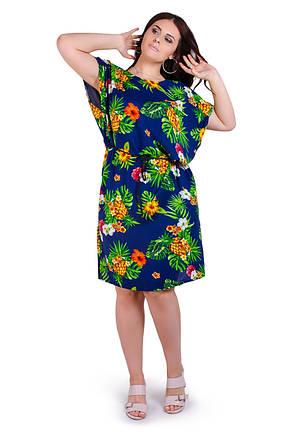 Женское платье 055-22, фото 2