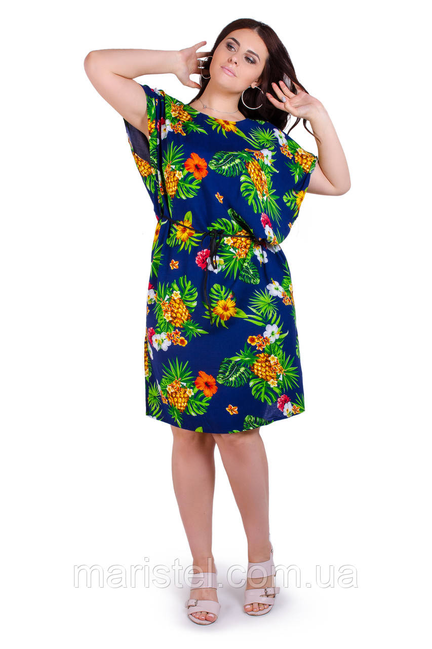 Женское платье 055-22
