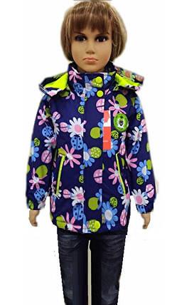 Куртка Яркая, фото 2