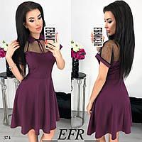 Платье вечернее короткий рукав расклешенное трикотаж+стрейч сетка 42-44,46-48