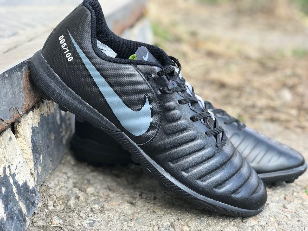 Сороконожки Nike Tiempo Х 1129 реплика