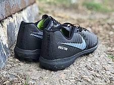 Сороконожки Nike Tiempo Х 1129 реплика, фото 2