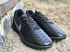 Сороконожки Nike Tiempo Х 1129 реплика, фото 3