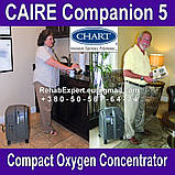 Chart CAIRE Companion 5 Oxygen Concentrator, фото 2