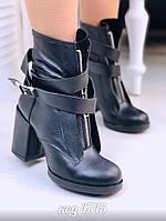 Черные демисезонные стильные ботинки из натуральной кожи с двойными ремешками (19А)