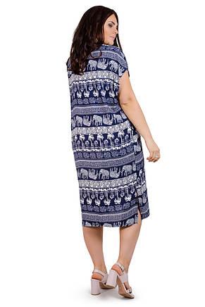 Женское летнее платье 055-26, фото 2