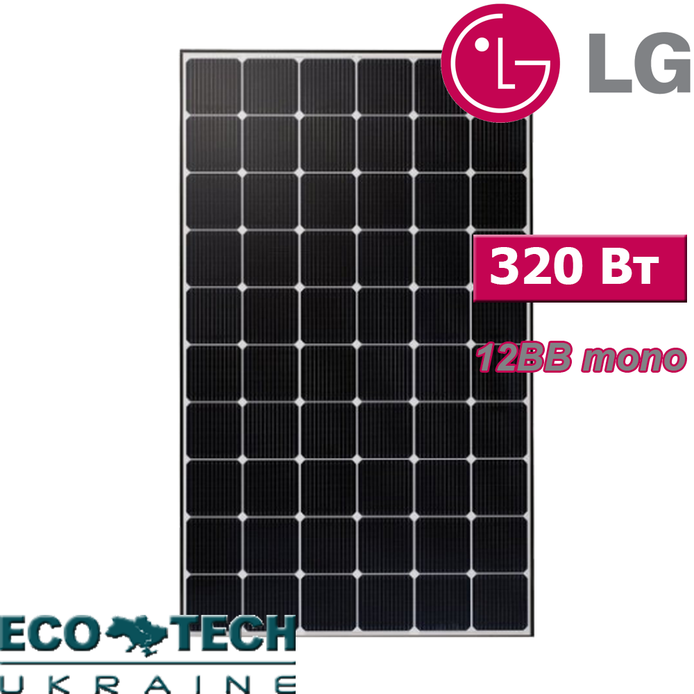 Солнечная панель LG 320N1С NeON2 G4 320W CELLO 12BB монокристалл