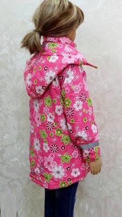 Куртка ромашки, фото 2
