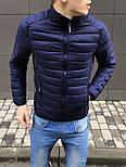 Куртка мужская синяя Турция. Живое фото (весенняя куртка), фото 3