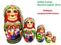 Матрешка в украинском стиле, большой размер 18 см, набор 5 шт, яркая ручная роспись, сувенир из Украины (3)