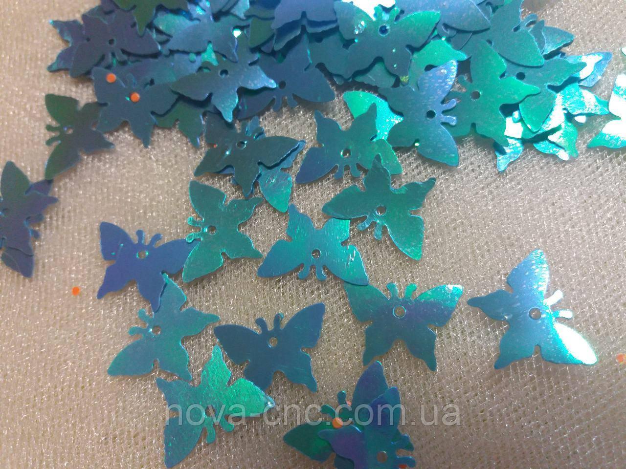 Паєтки метелик 18х4 мм синій перламутр