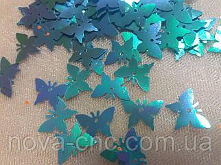 Пайетки бабочка 18х4 мм синий перламутр