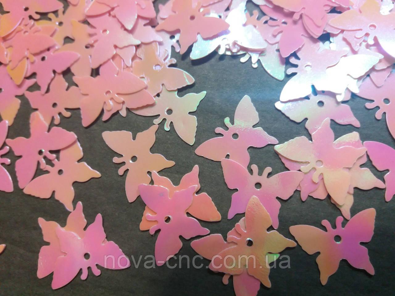 Пайетки бабочка 18х4 мм розовый перламутр 250 грамм