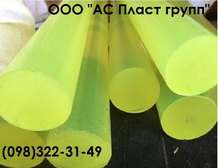 Полиуретан, стержень, диаметр 100.0 мм, длина 1000 мм.
