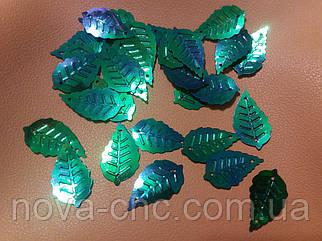 Пайетки березовый лист 1,4х2,5 см темно зеленый перламутр 250 грамм