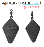 Вантаж короповий Ромб 90г (10 шт), фото 2