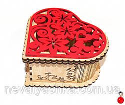 Шкатулка Деревянная Красное Сердце Резная Шкатулка ПОД РОСПИСЬ Резное Сердечко дерев'яна шкатулка серце