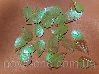 Пайетки березовый лист 1,4х2,5 см салатовый перламутр 250 грамм