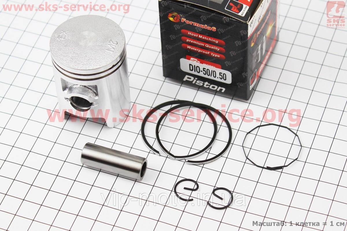 Поршень, кольца, палец к-кт Honda DIO50 39мм +0,50 (палец 12мм)