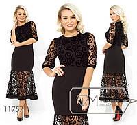 Нарядное женскоеплатье миди (3 цвета) - Черный SD/-8634