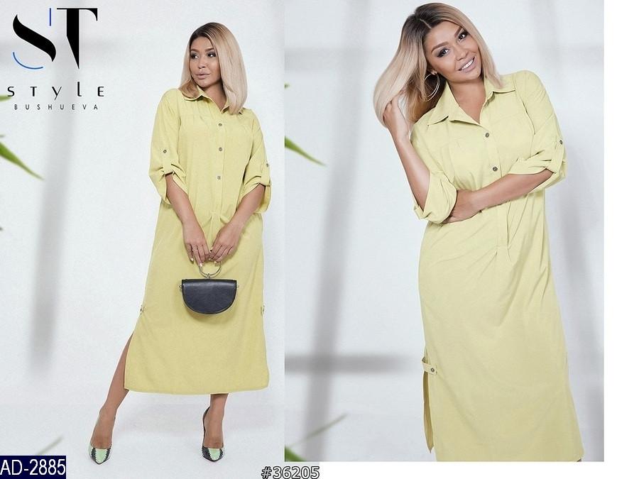 Женское легкое длинное весенне-осеннее макси платье с рукавом три четверти (софт) 3 цвета (батал)