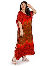 Женское платье 1705-2